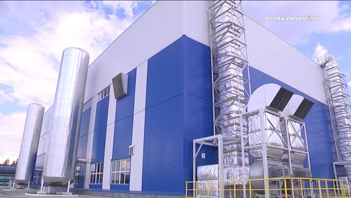 В Ревде на Среднеуральском медеплавильном заводе запущена в эксплуатацию новая кислородная станция