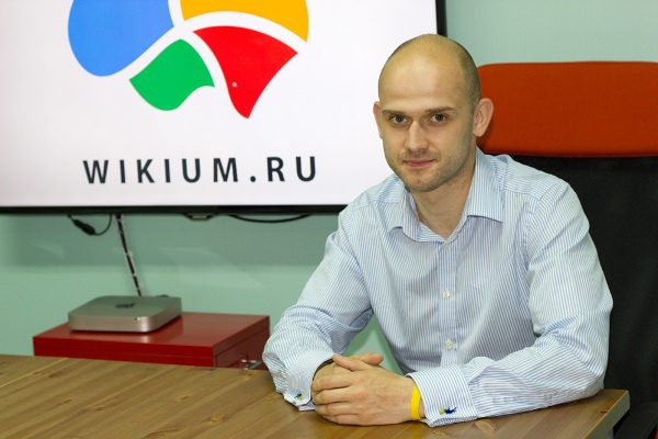Сергей Белан, основатель компании «Викиум»