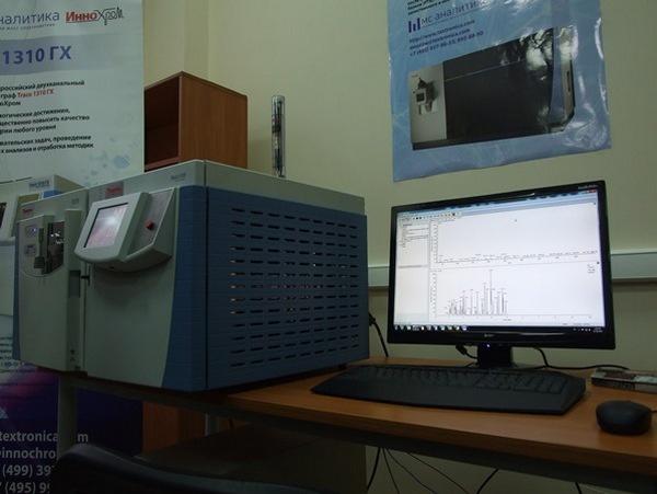 Спектрометр