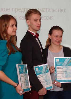Победители_Всероссийского_нанотехнологического_инженерного_конкурса