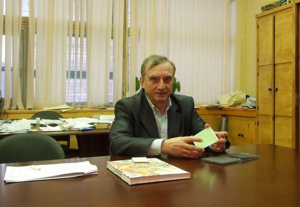 Сергей_Бредихин