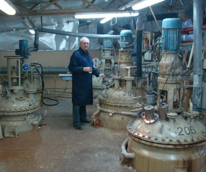 Цех солей висмута Завода Редких Металлов до модернизации