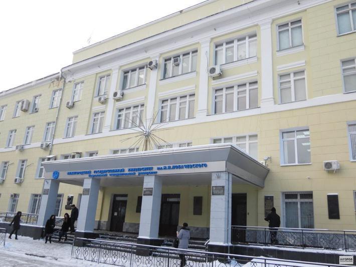 «В-Лазер» - Интернет магазин в Якутске Бытовая