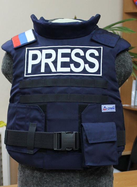 Бронежилет «ЖУК» разработки ОАО «НИИ стали» в модификации для Прессы