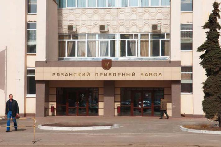 РБК назвал Рязанский приборный завод крупнейшим предприятием отрасли