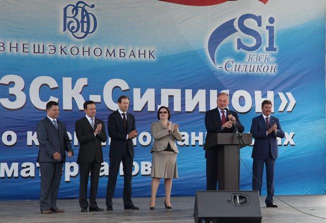 (фото Михаила Козловского)