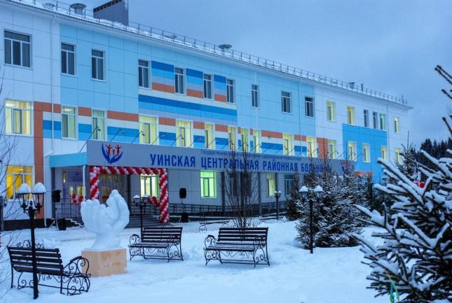 Тибетский медицинский центр пекине