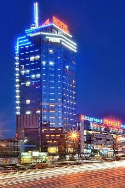 Новый бизнес-отель Gorskiy city открылся в Новосибирске