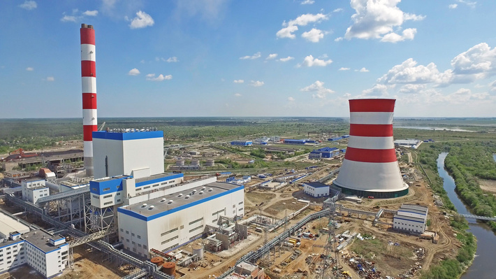 Энергоблок ПСУ-660, Троицкая ГРЭС