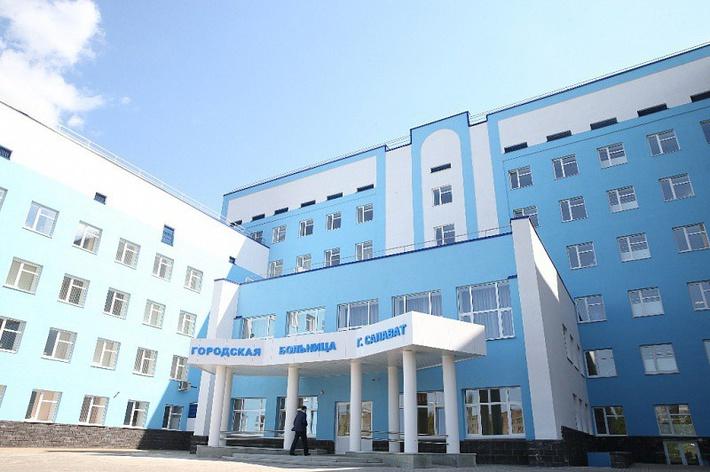 2 городская больница белгород врачи фото