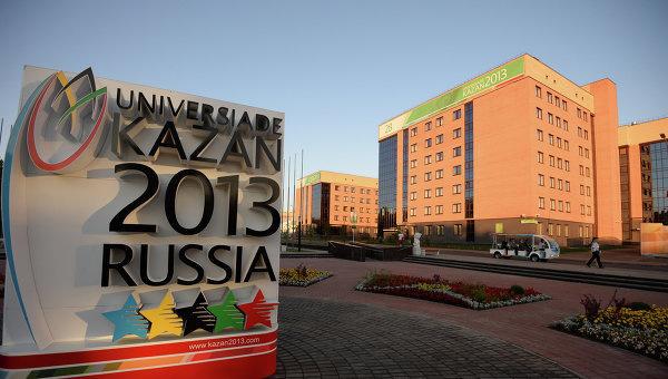 Казань 2013: Наследие Универсиады