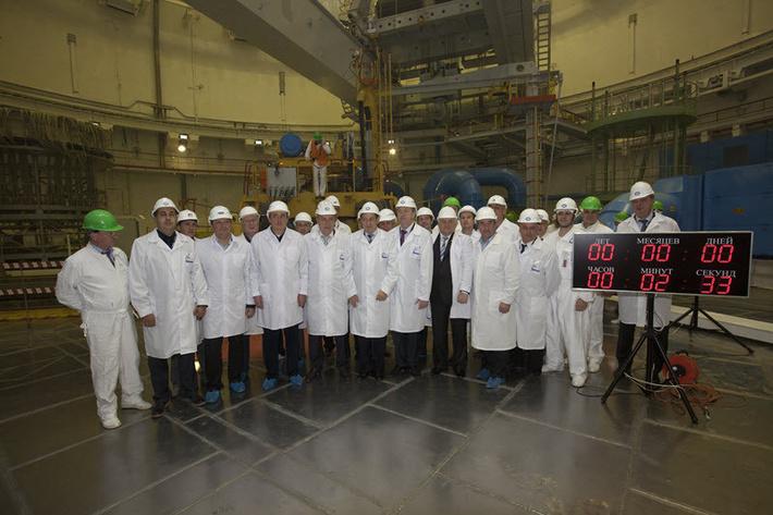 физический пуск энергоблока №3 Ростовской АЭС 14.11.2014 г.