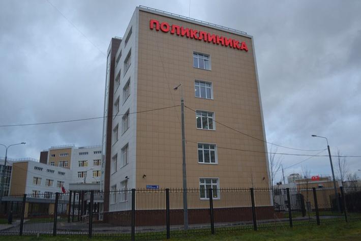 Санкт-петербургская клиническая больница российской академии наук