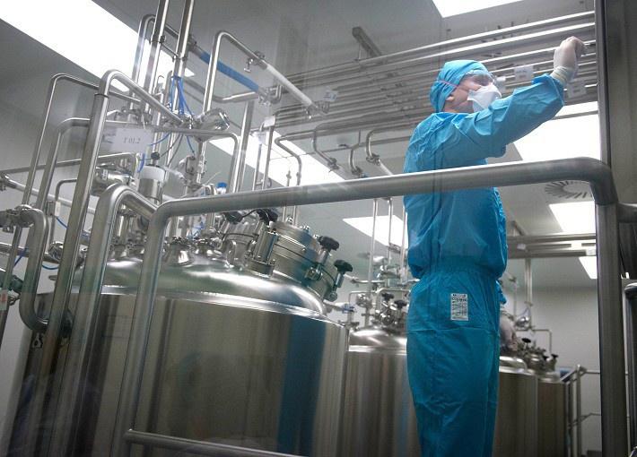 открытие завода по производству лекарств в новосибирске обилии ароматов несведущему