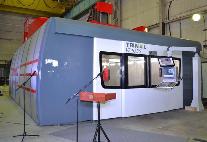 На ульяновском заводе «Форш» собран первый обрабатывающий центр Тримилл