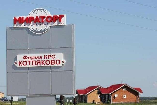 """ферма """"Мираторг"""" в Трубчевском районе"""