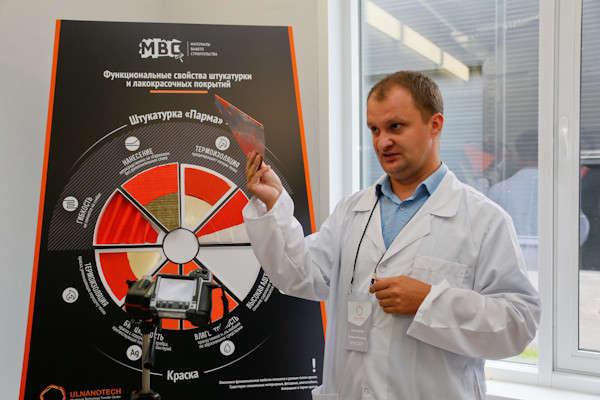 один из проектов ульяновского наноцентра — «Гибкая теплоизоляционная штукатурка».