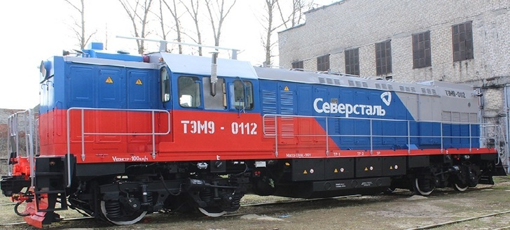 СТМ поставил для «Северстали» маневровые локомотивы ТЭМ9