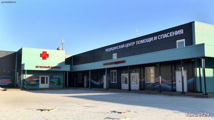 В трёх городах Иркутской области открылись новые медцентры для пациентов с ковидом