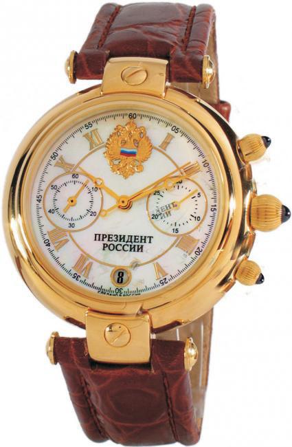 России часы стоимость президента ком в пенза ломбарде