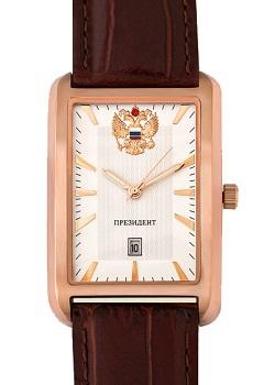 Часы полет Президент России Купить полет президент