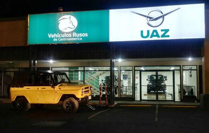 УАЗ начал экспорт автомобилей в республику Коста-Рика