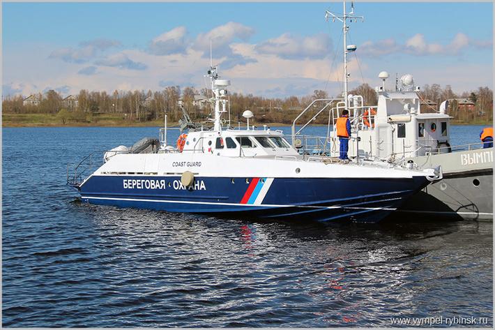 Border Service and Coast Guard of Russia - Page 3 D3d3LnZ5bXBlbC1yeWJpbnNrLnJ1L3dwLWNvbnRlbnQvdXBsb2Fkcy9TcHVza19wci4xMjE1MC16YXYuLS0tLS0wMjY0OF8xMy5qcGc_X19pZD05MzM5NA==
