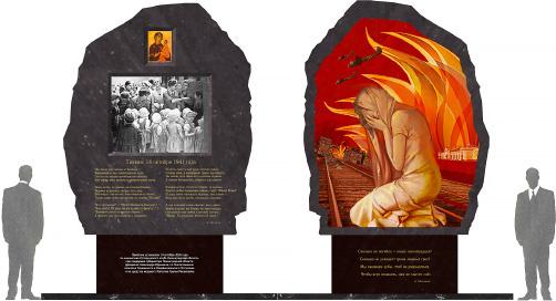 Картинки по запросу В ТИХВИНЕ УСТАНОВЛЕН И ОСВЯЩЁН ПАМЯТНИК ДЕТЯМ БЛОКАДЫ, ПОГИБШИМ ПРИ АВИАНАЛЕТЕ НА СТ. ТИХВИН 14 ОКТЯБРЯ 1941ГОДА