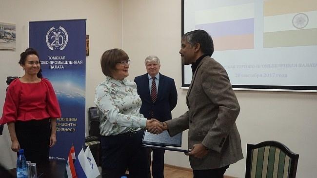 Подписание в Томской ТПП