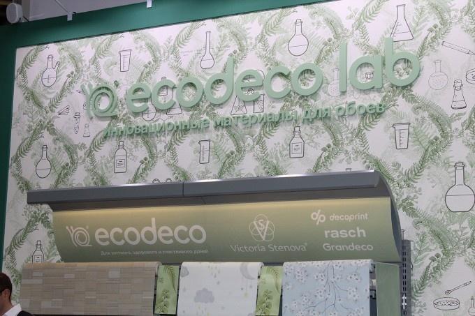 На российских фабриках начато производство обоев из нового экологически чистого материала «Экодеко»