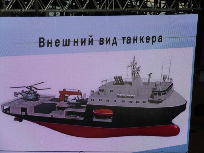 (С) фото Mehanoid (http://forums.airbase.ru)
