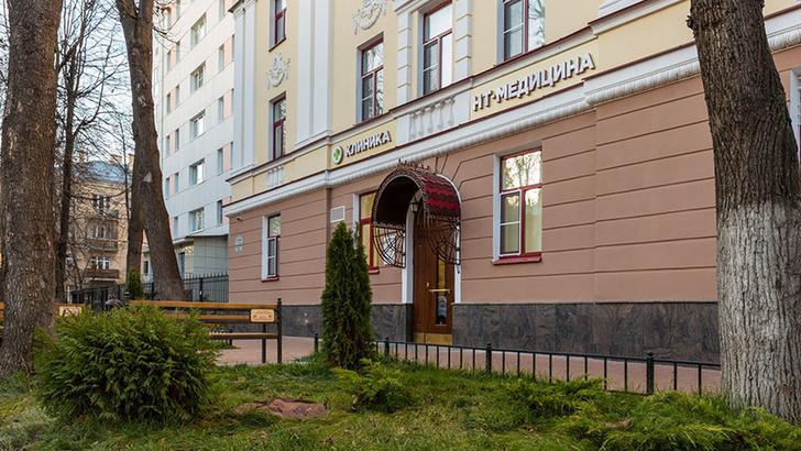 В Ярославле открылась многопрофильная клиника