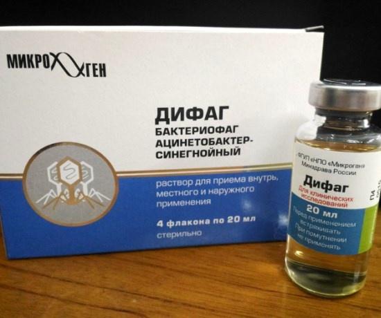 Russian Medical Development: News - Page 2 F_d3d3Lm1pY3JvZ2VuLnJ1L3VwbG9hZC9pYmxvY2svNGI5LzRiOWJjMThmODlkZmJlMTMxYjljMWE3MzcwMWVmYzVlLmpwZz9fX2lkPTEwNjA4Mg==