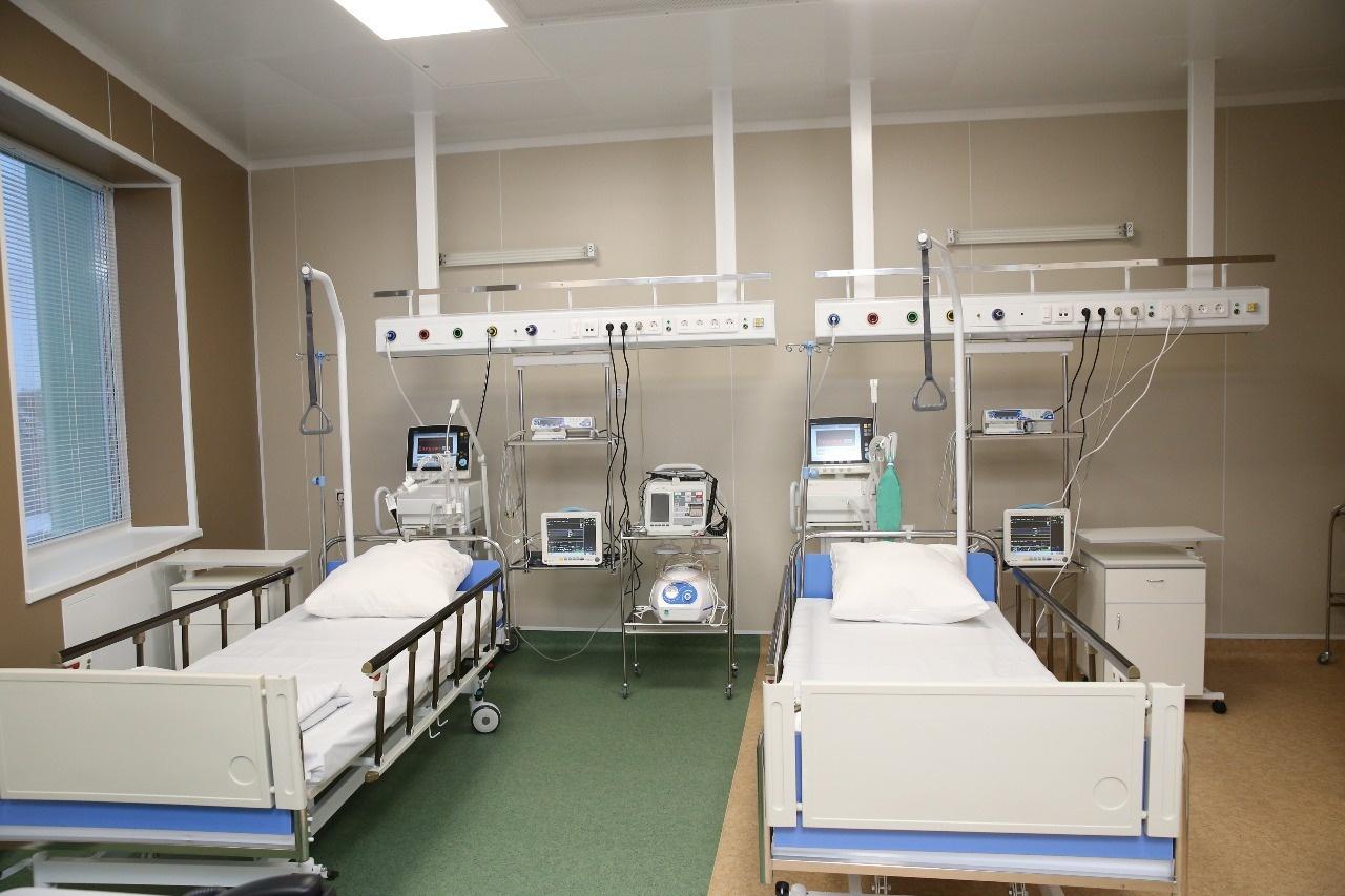 Медицинский центр на витаминкомбинате краснодар