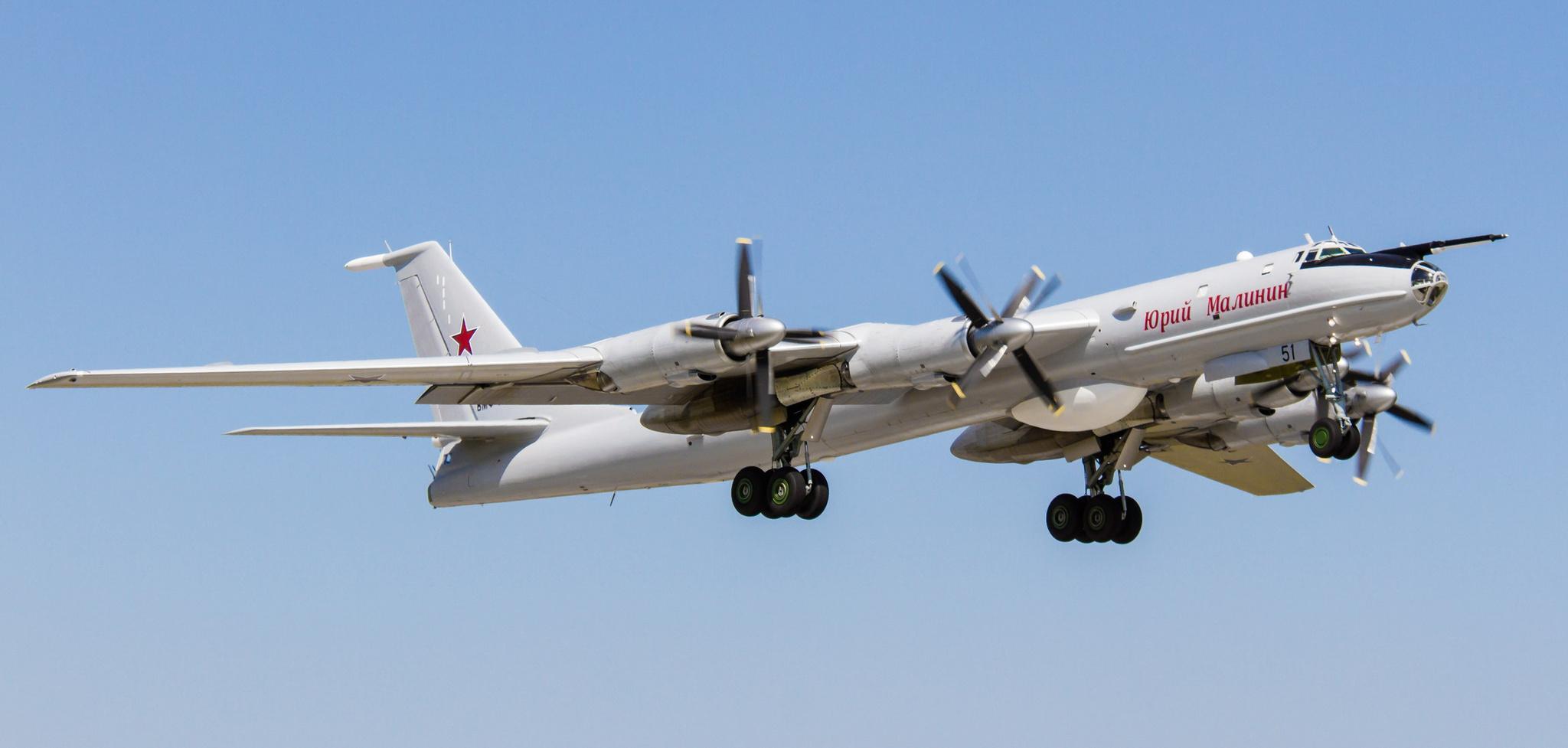 ту-95 самолет фото