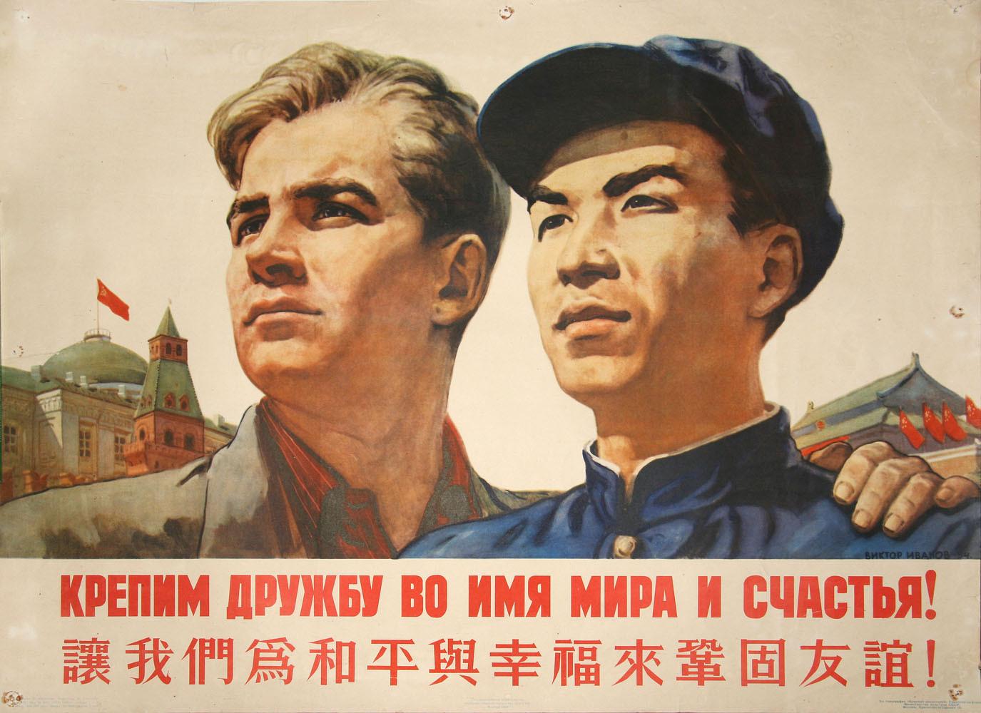 Тем временем в Китае, пока в РФ повышают налоги и экономят на пенсах