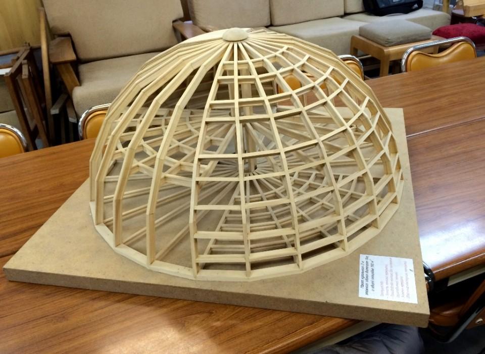 Купольный дом постройка