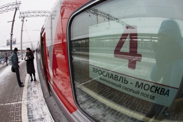 1 февраля новый поезд