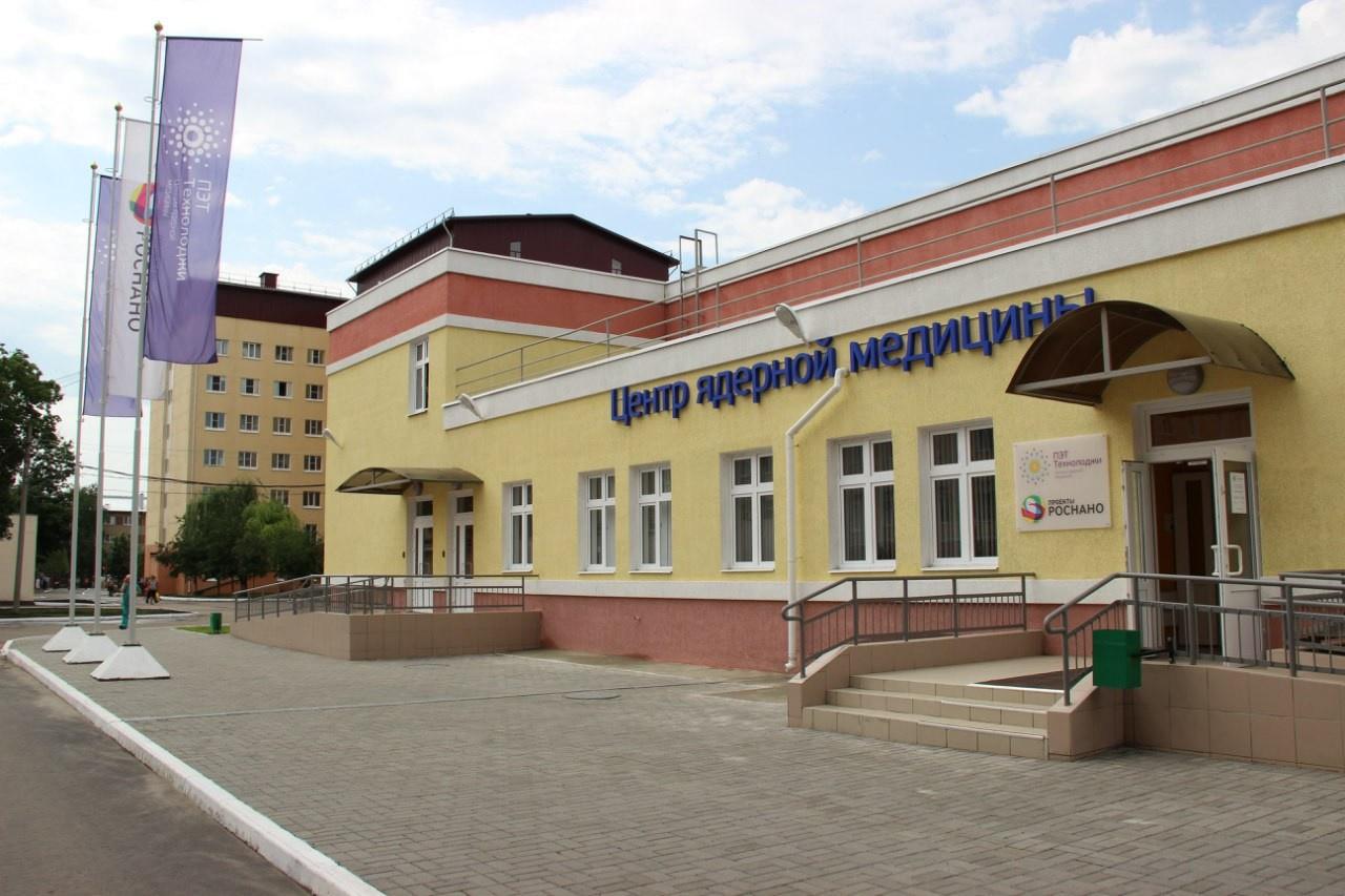 Дорожной клинической больницы оао ржд