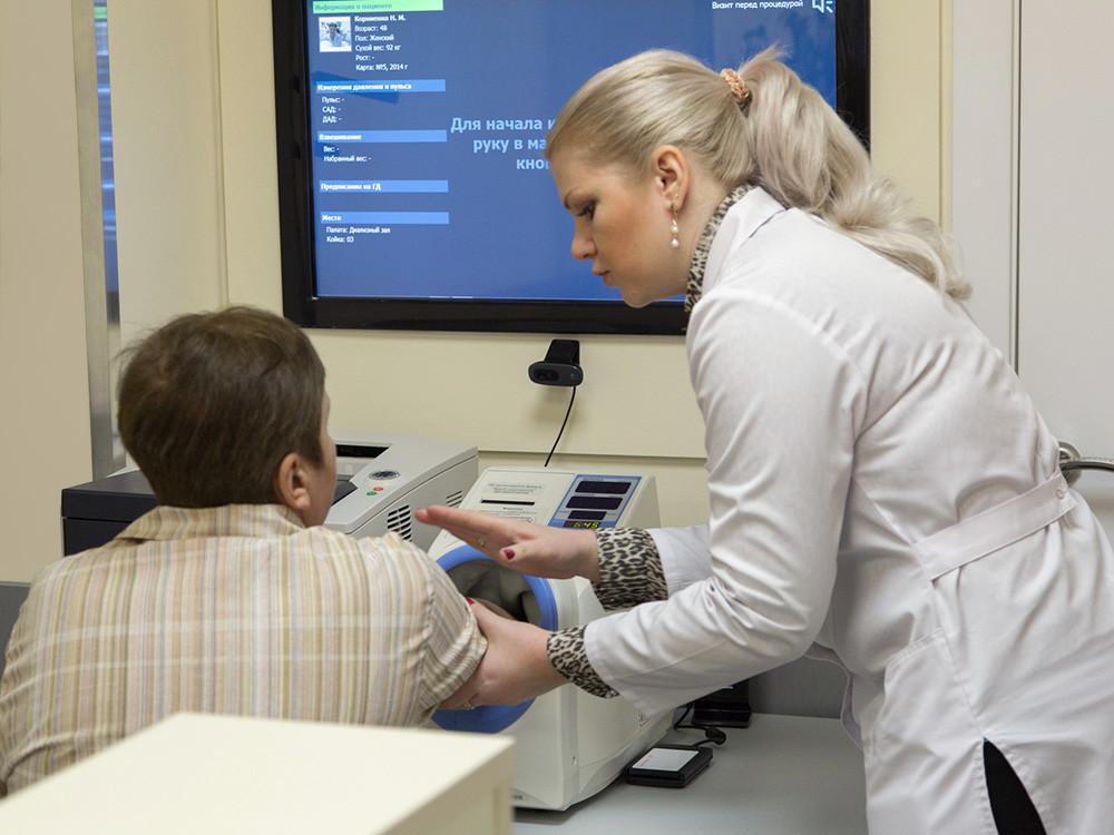 Детская поликлиника 4 сургут запись на приём