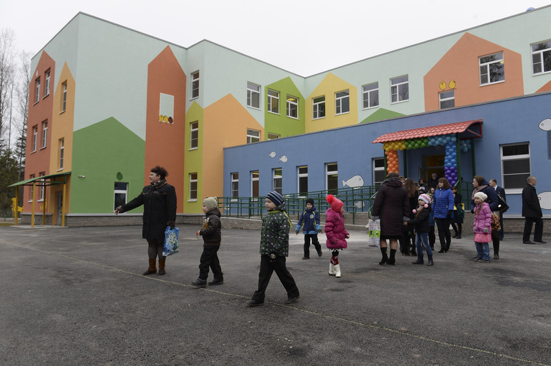 знакомства в г сланцы ленинградской