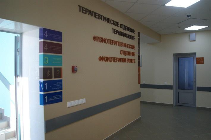 36 больница москва официальный сайт травматология