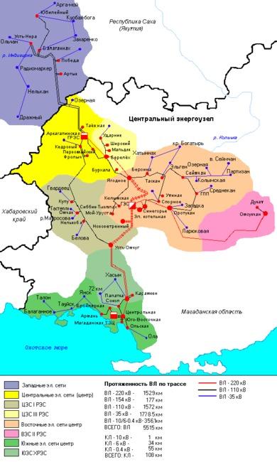Магаданская энергосистема осуществляет свою деятельность на территории Магаданской области, Чукотского автономного...