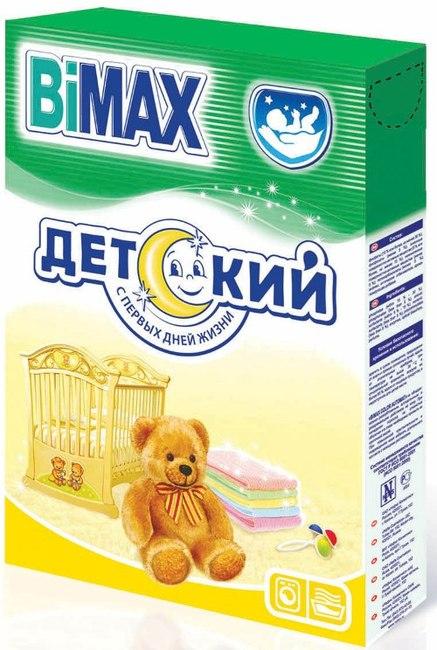 Стир порошок bimax color automat признан лучшим в программе  bimax Детский в помощь мамам для бережного и качественного ухода за вещами самых маленьких членов
