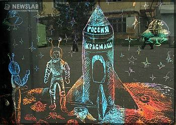 http://www.newslab.ru/images/news/223399/4.jpg
