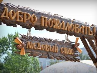В столице Алтайского края стартовала двухнедельная медовая ярмарка