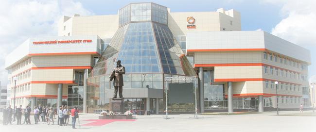 Памятник В.Е Грум-Гржимайло расположен у входа в здание корпоративного университета УГМК