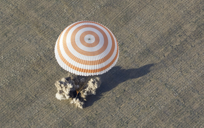 Посадка спускаемого аппарата ТПК «Союз ТМА-04М». 17.09.2012 г.