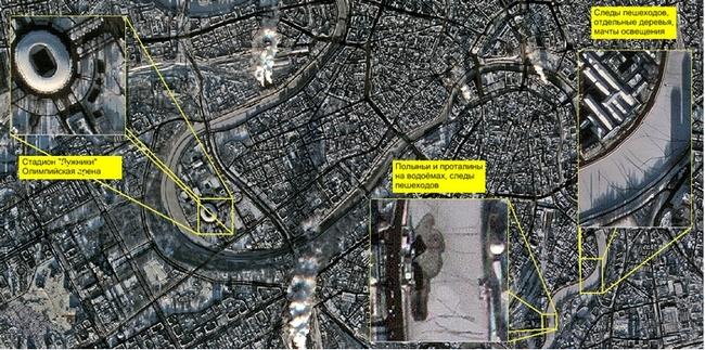 Фрагмент зимнего космического снимка Москвы, полученного аппаратом «Канопус-В» в канун Нового 2013 года.