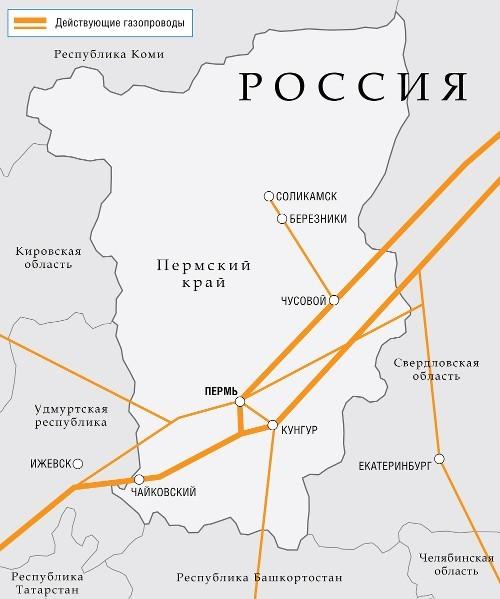 газификация Пермского края. «